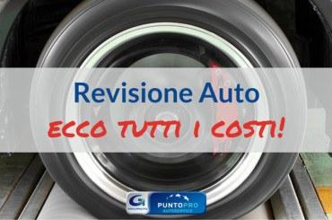 Costo revisione auto: dove farlo, quando farlo e come risparmiare!